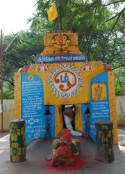 tiruvannamalai temple annamaliyar